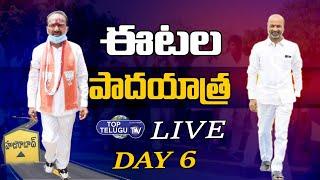 LIVE :  Etela Rajender Praja Deevana Yatra In Huge Rain | Etela Padayatra | Day-06 | Top Telugu TV