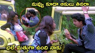 భలే మత్తుగా ఉంది నాకు   Latest Telugu Movie Scenes   Abhinaya Sri   Posani   Brahmanandam