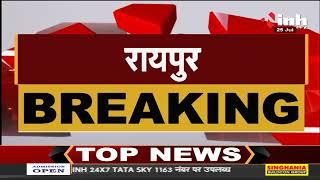 Chhattisgarh Congress State Incharge PL Punia के दौरे का दूसरा दिन, राजीव भवन में लेंगे बैठक