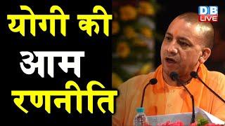 आपस में भिड़े Rahul Gandhi-CM Yogi| Rahul Gandhi Vs Yogi Adityanath | UP Politics | Mango Politics