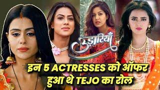 Udaariyaan   Tejo Ka Role Priyanka Choudhary Ke Pehle In 5 Actresses Ko Hua Tha OFFER