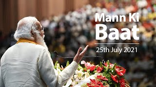 PM Modi interacts with the Nation in Mann ki Baat | 25th July 2021 | PMO