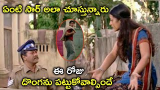 ఈ రోజు దొంగను పట్టుకోవాల్సిందే   Ajith Trisha Telugu Movie Scenes   Vijay A.L   G.V.Prakash Kumar