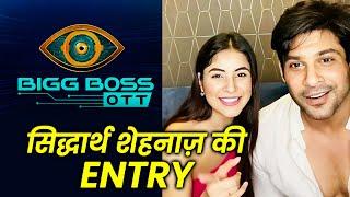 Bigg Boss 15 OTT Me Hogi Sidharth Shukla Aur Shehnaaz Gill Ki Entry
