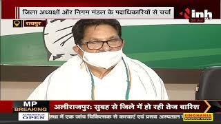 राजीव भवन में हुई कांग्रेस प्रदेश कार्यकारिणी की बैठक,CG Congress State Incharge PL Punia ने ली बैठक