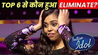 TOP 6 Se Kaun Hua Eliminate? | Danish, Arunita, Pawandeep, Sayli, Nihaal, Shanmukhpriya