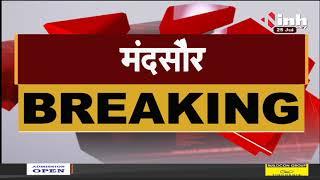 Madhya Pradesh News || Mandsaur, जहरीली शराब पीने से 3 लोगों की मौत