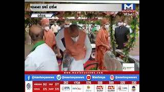 Botad:રાજ્યપાલ આચાર્ય દેવવ્રતજી કુંડળ ધામની મુલાકાતે