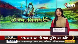 Madhya Pradesh Former CM Uma Bharti पहुंची उज्जैन, महाकाल मंदिर के गर्भ गृह में की पूजा-अर्चना