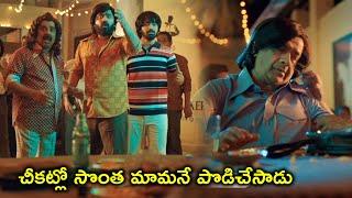 చీకట్లో సొంత మామనే పొడిచేసాడు   AAA Telugu Full Movie On Youtube   Shriya   Tamannaah   Simbu
