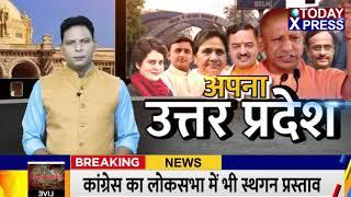 13 % ब्राह्मण और 23 % दलित मिल जाएं तो UP में बन जाएगी बसपा सरकार||Satish Chandra Mishra|