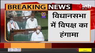 CG Vidhan Sabha Monsoon Session    Dr. Charan Das Mahant बोले-बृहस्पत सिंह को उकसाना चाहता है बिपक्ष