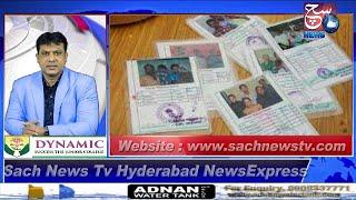 HYDERABAD NEWS EXPRESS   Kal Se Sabhi Ko Milengay New Ration Cards   SACH NEWS  
