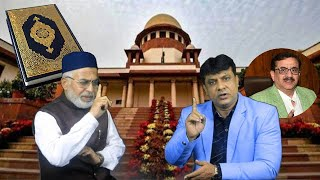 Kalam-e-Pak Ko Koi Bhi Badal Nahi Sakta | Allah Is Ka Rakhwala Hain | Syed Saleem | SACH NEWS |