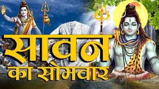 DPK NEWS। SAWAN MONDAY 2021: सावन के पहले सोमवार पर मंदिरों में किए जा रहा है अभिषेक   स्पेशल Report