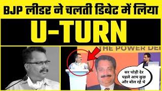 Goa में चल रही Power Debate में BJP नेता Nilesh Cabral ने लिए U-Turn | Satyendar Jain ने धो डाला
