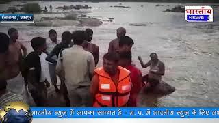 धसान नदी में फसे 2 युवकों को ईसानगर थाना प्रभारी दीपक यादव ने अपनी जान जोखिम में डाल कर बचाया। #bn