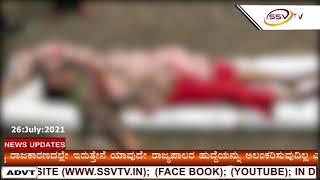 ಕಮಲಾಪುರ ತಾಲೂಕಿನ ಕುರಿಕೋಟ ಡ್ಯಾಂನಲ್ಲಿ ಅಪರಿಚಿತ ಮಹಿಳೆಯ ಶವ ಪತ್ತೆಯಾಗಿರುವ ಘಟನೆ ನಡೆದಿದೆ