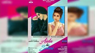 Aida Hi Sohni | Rohanpreet Singh | Mahira Sharma | New Song | Dainik Savera