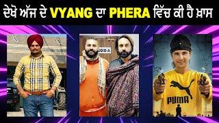 Vyang Da Phera | Babbu Maan | Elly Mangat | Sidhu Moose Wala | Shooter | BB13 | Dainik Savera