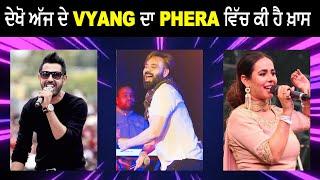 Vyang Da Phera | Gippy Grewal | Babbu Maan | Sunanda Sharma | BB13 | Delhi Elections