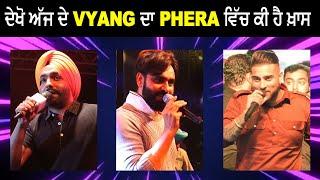 Vyang Da Phera | Karan Aujla | Babbu Maan | Ammy Virk | Shooter | Sippy Gill | Punjab Elections