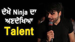 ਦੇਖੋ Ninja ਦਾ Unseen ਤੇ Hidden Talent | Dainik Savera