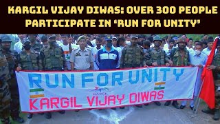 Kargil Vijay Diwas: Over 300 People Participate In 'Run For Unity' In Poonch | Catch News