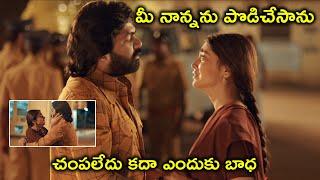 చంపలేదు కదా ఎందుకు బాధ   AAA Telugu Full Movie On Youtube   Shriya   Tamannaah   Simbu