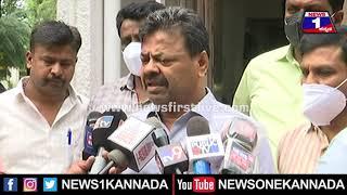 ಕಾಂಗ್ರೆಸ್ ಹಗಲು ಕನಸು ಕಾಣುತ್ತಿದೆ |MP Renukacharya