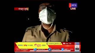 Gorakhpur News   Police और बदमाशों के बीच मुठभेड़, बदमाश हुआ गिरफ्तार   JAN TV