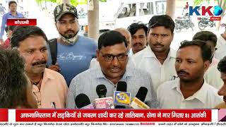 Kaushambi   राष्ट्रीय मीडिया महासंघ ने किया विरोध प्रदर्शन