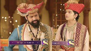 Punyashlok Ahilya Bai | Episode NO 147 | Courtesy: Sony TV