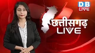 27 July 2021 : Chhattisgarh bulletin : छत्तीसगढ़ की बड़ी खबरें | CG Latest News Today | DBLIVE