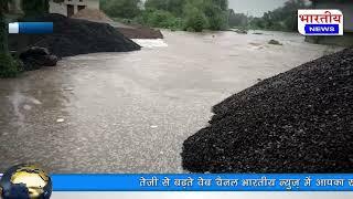 लगातार बारिश से जन जीवन हुआ अस्त व्यस्त, रतलाम खाचरोद सड़क मार्ग बंद, जावरा में सड़कों पर पानी ही पानी