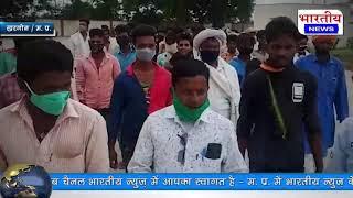 ग्राम देजला और देवाड़ा मे चल रहे मत्स्य पालन के विरोध मे कलेक्टर कार्यालय पहुंच ज्ञापन सौपा। #bn #mp