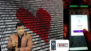Online Dating Aur Online Payment Ko Lekar Naujawano Ko Loota Jaraha Hain | SACH NEWS Ka Khulasa |