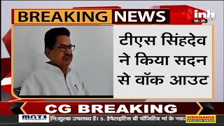 Chhattisgarh News || Congress Incharge PL Punia ने जारी किया कारण बताओ नोटिस