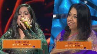 Sayli Ke Performance Par Kavita Krishnamurthy Ne Diya Standing Ovation | Indian Idol 12