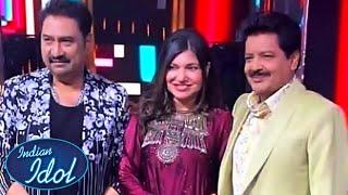 Indian Idol 12 Grand Finale | Udit Narayan, Alka Yagnik Aur Kumar Sanu Karenge Perform