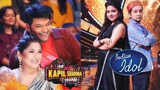 Indian Idol 12 Grand Finale Ke Baad Show Ki Jagah Lega The Kapil Sharma Show | Details Inside