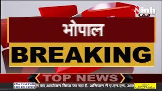 Madhya Pradesh News    OBC महासभा का आज Bhopal में बड़ा आंदोलन, CM House घेराव का किया ऐलान