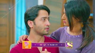 Kuch Rang Pyaar Ke Aise Bhi   Episode NO. 13   Courtesy: Sony TV