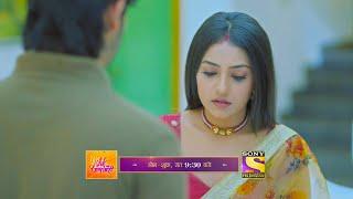 Ishk Par Zor Nahi Update | Episode NO. 98 | Courtesy: Sony TV