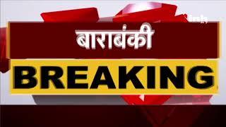 Uttar Pradesh News || Barabanki में हुआ भीषण सड़क हादसा, 18 लोगों की मौत