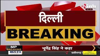 Parliament News || Lok Sabha में भारी हंगामा, विपक्षी सांसदों ने किया हंगामा
