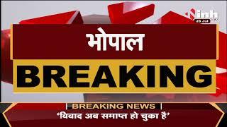 Madhya Pradesh  में नहीं बढ़ेंगे  प्रॉपर्टी के दाम, दरों में नहीं होगी वृद्धि