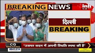 Pegasus Spyware    Modi Government के खिलाफ विपक्ष का हल्लाबोल, Rahul Gandhi की अगवाई में पैदल मार्च