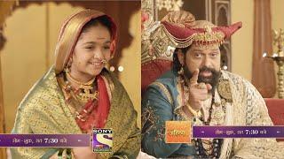 Punyashlok Ahilya Bai | Episode NO 148 | Courtesy: Sony TV