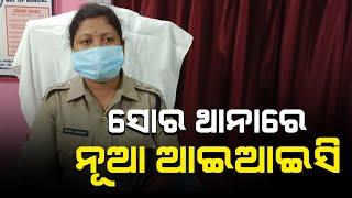 Headlines Odisha#New iic join in baleswar soro